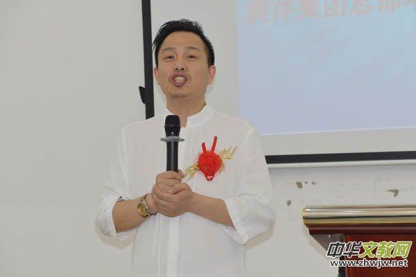 昶沣集团培训基地揭牌庆典隆重举行