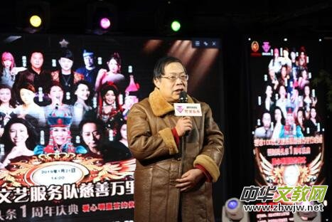 北京市慈善义工联合会爱心100文艺服务队全国巡演启动