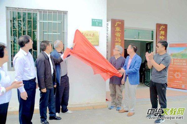 国医小镇 展现中华大文化