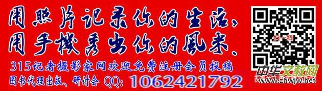 张云海师生书画作品展暨收徒仪式在北京举行