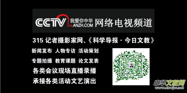 """""""中国梦·老兵情""""老兵英模事迹全国巡回宣讲信息发布会在京举行!"""