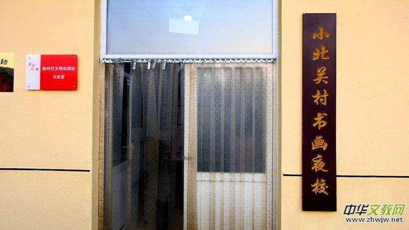 视频:书画家叶长福办农民书画夜校义务为村民教授书画课