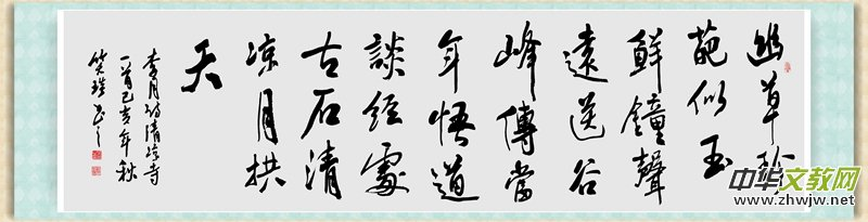 笑琰(靳新国)书法作品及甲骨文书法欣赏