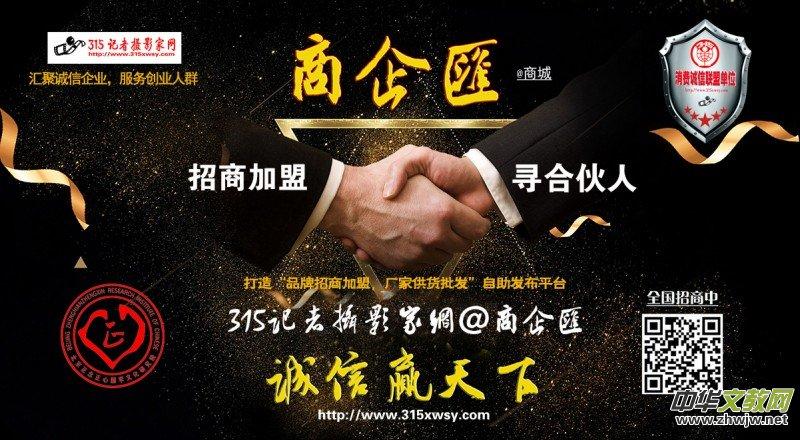 江苏省南通市如东县举办文化学者郭谦捐赠仪式