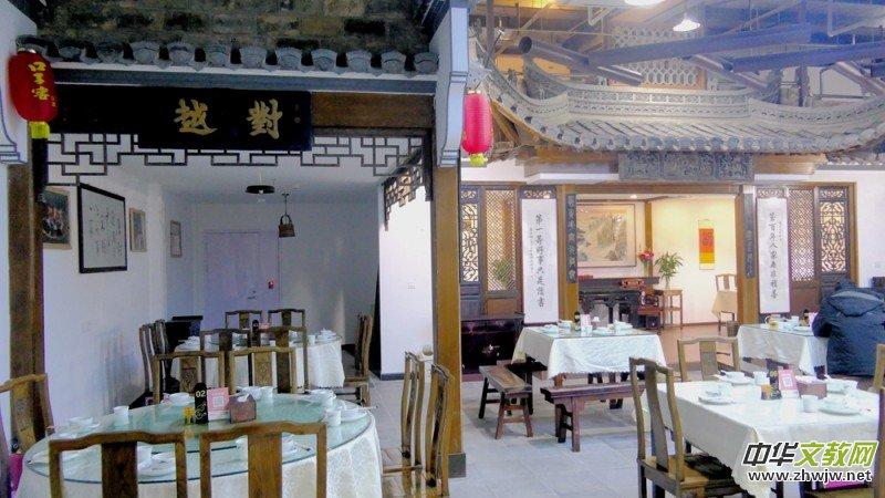 百鸟亭徽菜馆落户北京朝阳垡头东鹏农贸市场