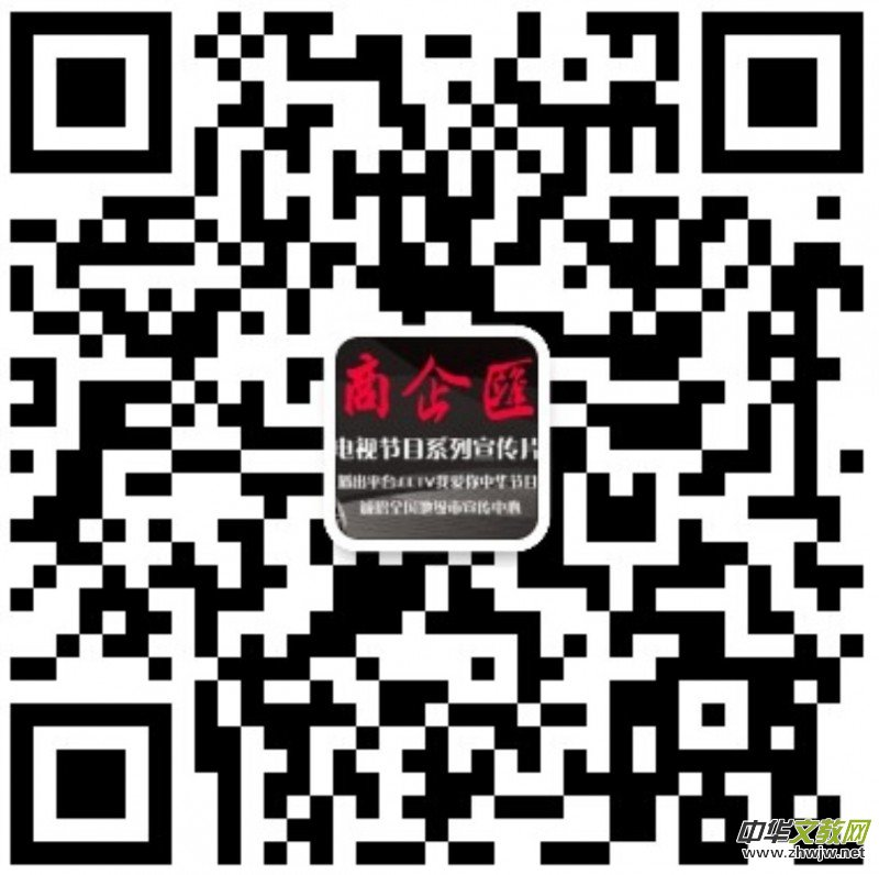 正念正心中国文艺名家展览馆如何用手机发稿