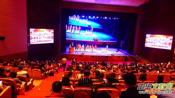 东泽数学空间思维颁奖盛典在上海举行