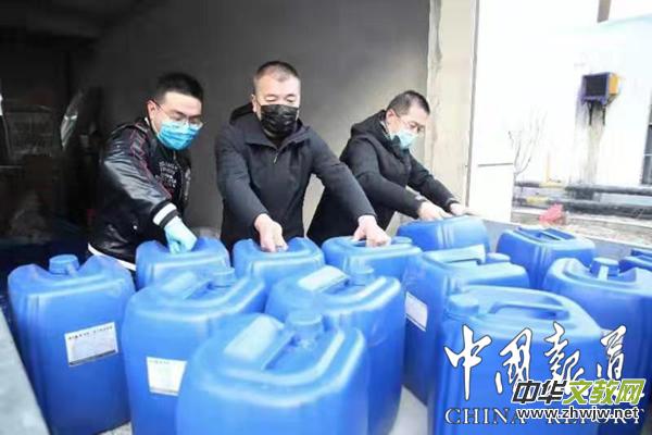 """山东淄川:国光陶瓷捐赠3吨消毒液助力战""""疫"""""""