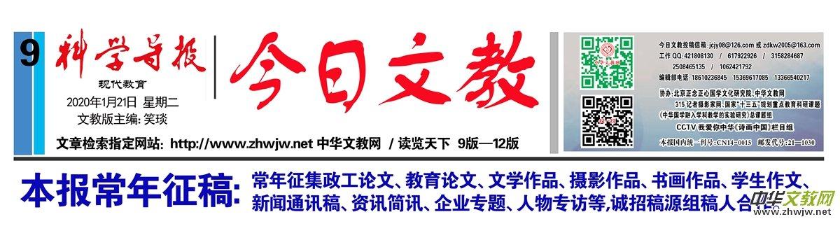 """战""""疫""""关键时刻,更见中国制度优势"""
