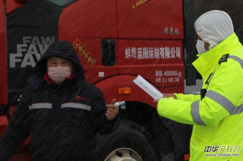 《坚守》李卫摄影 ——众志成城 抗击肺炎主题网络书画摄影展优秀作品