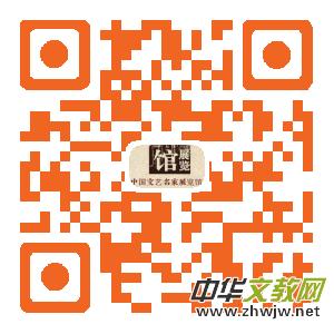 刘传诚书法作品——众志成城 抗击肺炎主题网络书画摄影展优秀作品
