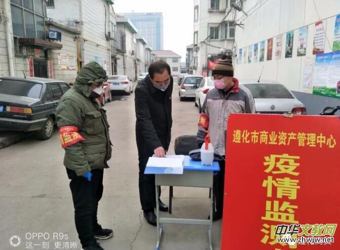 """""""小人物""""负起""""大担当""""——志愿者张兆山、谭春生社区防控闯在前"""