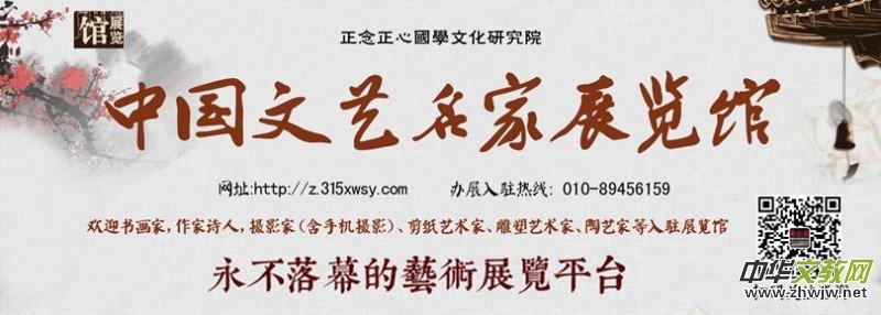 李月插画作品———众志成城 抗击肺炎主题网络书画摄影展优秀作品