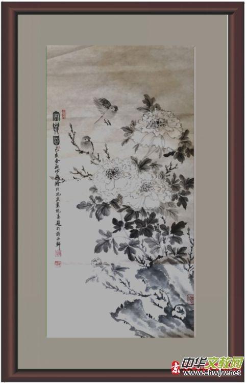 韩必恒书画代表作专辑