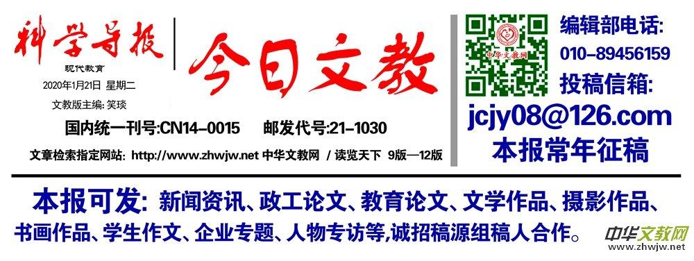 湖北襄阳面向全国招聘1262名带编教师