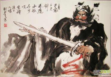 刘青书画作品———众志成城 抗击肺炎主题网络