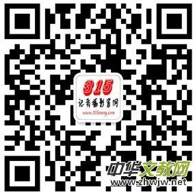 刘青书画作品———众志成城 抗击肺炎主题网络书画摄影展优秀作品