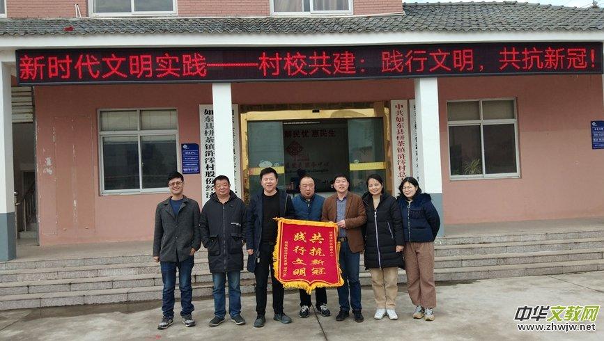 如东县栟茶镇践行文明  共抗新冠