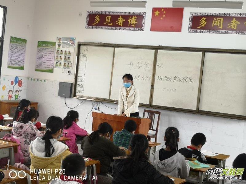 桂林市临桂区教育局做好复学复课工作
