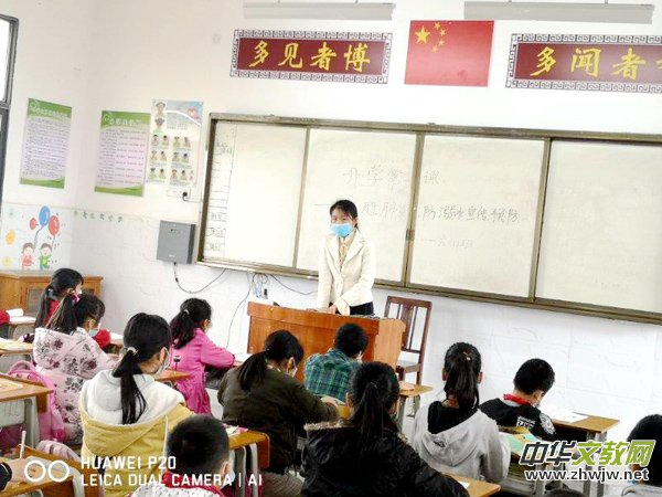 广西桂林市临桂区教育局做好复学复课工作
