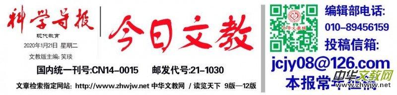 """黄河水院三名学子登珠峰量""""身高"""""""