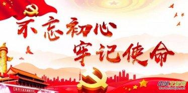 """十句古语,""""典""""亮中国共产党人的初心"""