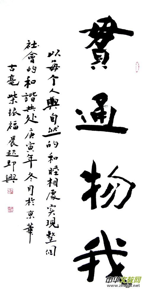 撂下筷子,走进桃花岛的书画室铺开宣纸挥笔而就,而且一气呵成11幅书法