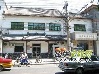 北京原大使馆区的第一所小学——东交民巷小学